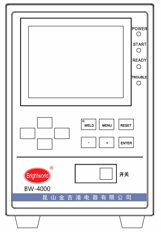 正面BW-4000